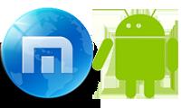 Попробуйте Облачный Maxthon для Андроид!